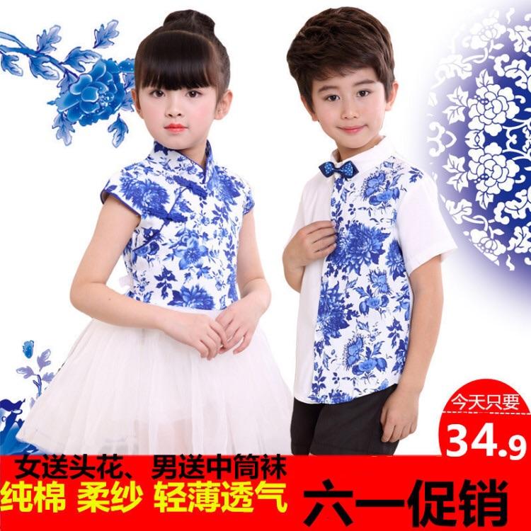 儿童青花瓷演出服中国风男女幼儿大合唱表演服中小学生诗歌朗诵服