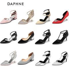 Daphne/达芙妮春夏高跟低跟单鞋优雅时尚粗跟高跟鞋细跟皮鞋系列