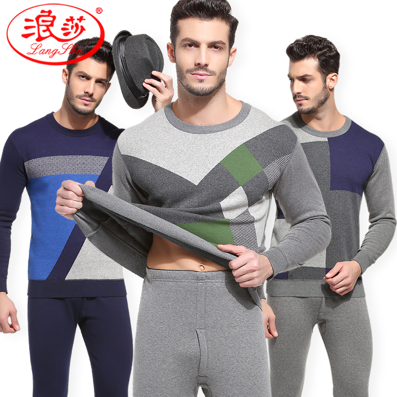 cf9a58e9a USD 54.42  Langsha thermal underwear men thickening plus velvet suit ...