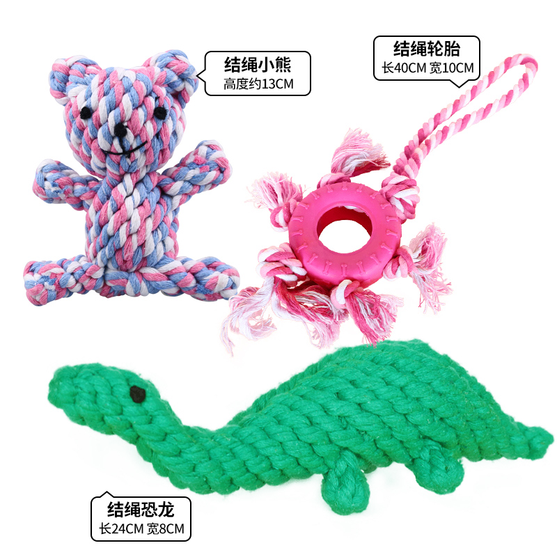 3 Piece Knot Set [bear + Crocodile + Knot Tire]