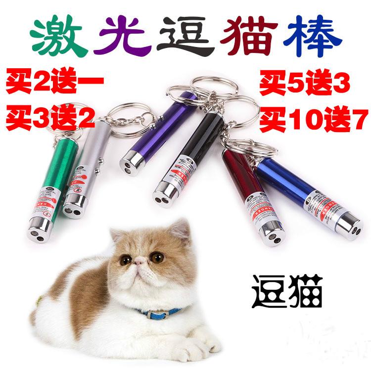 Бесплатная доставка лазер дразнить кот палка кот игрушка лазер дразнить кот карандаш китти игрушка инфракрасный дразнить кот палка коты игрушка