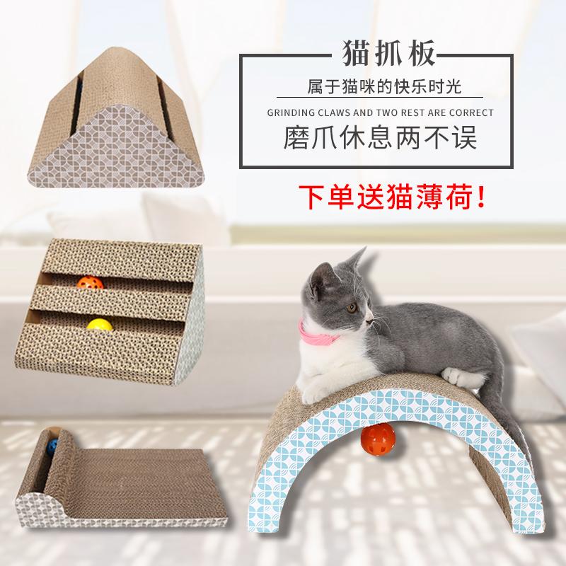 Рыбий кот почесывает панель Гофрированная бумага затачивание когтей кошка игрушка домашнее животное игрушка забавная кошка палка сизаль кошка диван большой