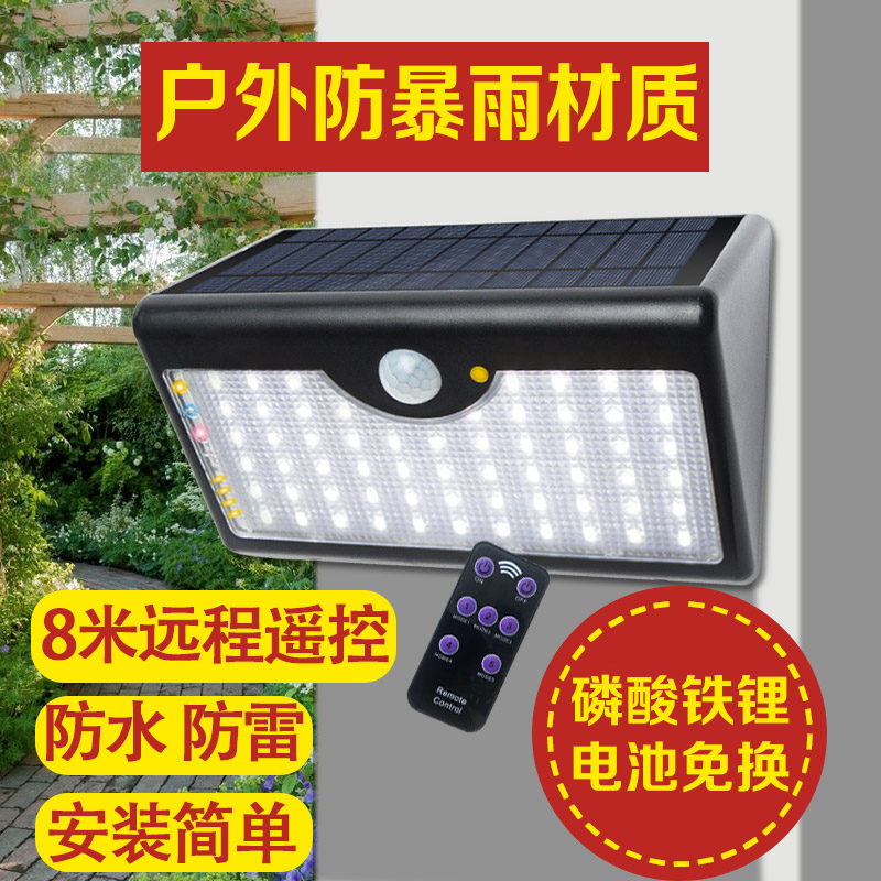 Usd 5546 remote control solar lights outdoor led super bright wall remote control solar lights outdoor led super bright wall sensor lights garden wall lamp rural home aloadofball Image collections