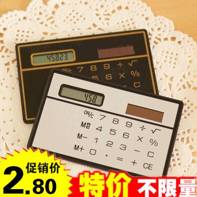 韩国可爱超薄型 便携式卡片式计算器 超薄计算器 太阳能计算器