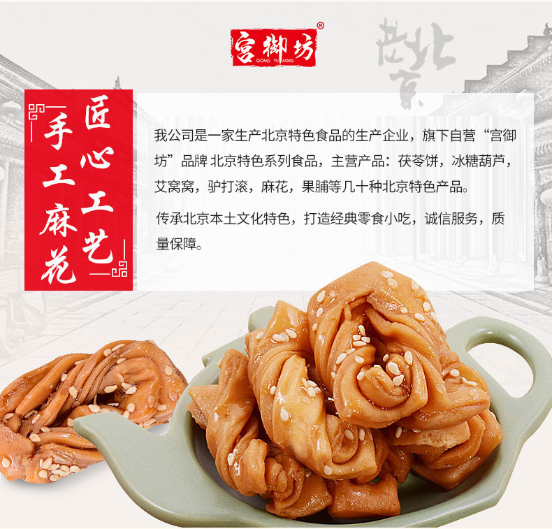 Chinese Food Snack 中国零食华人小吃 Liangpinpuzi Pastry Mahua点心传统糕点天津特产 良品铺子 香酥大麻花160g//盒