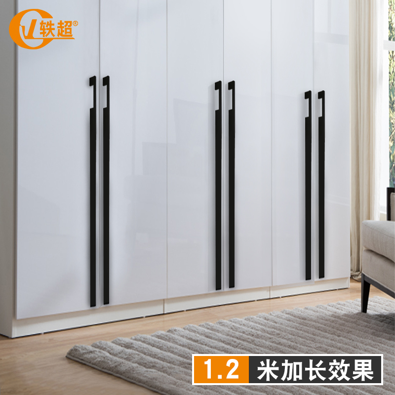 Long Handle Modern Minimalist Wardrobe Extended Door Handle Black American  Door Aluminum Drawer Cabinet Handle