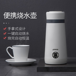 Portable kettle heat preservation integrated electric heating cup automatic household thermostat travel dormitory student small folding