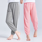 Children's mosquito pants summer girls thin air-conditioned pants baby summer ice silk breathable sports leisure bloomers