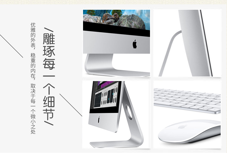 macbook-air11-128_08.jpg