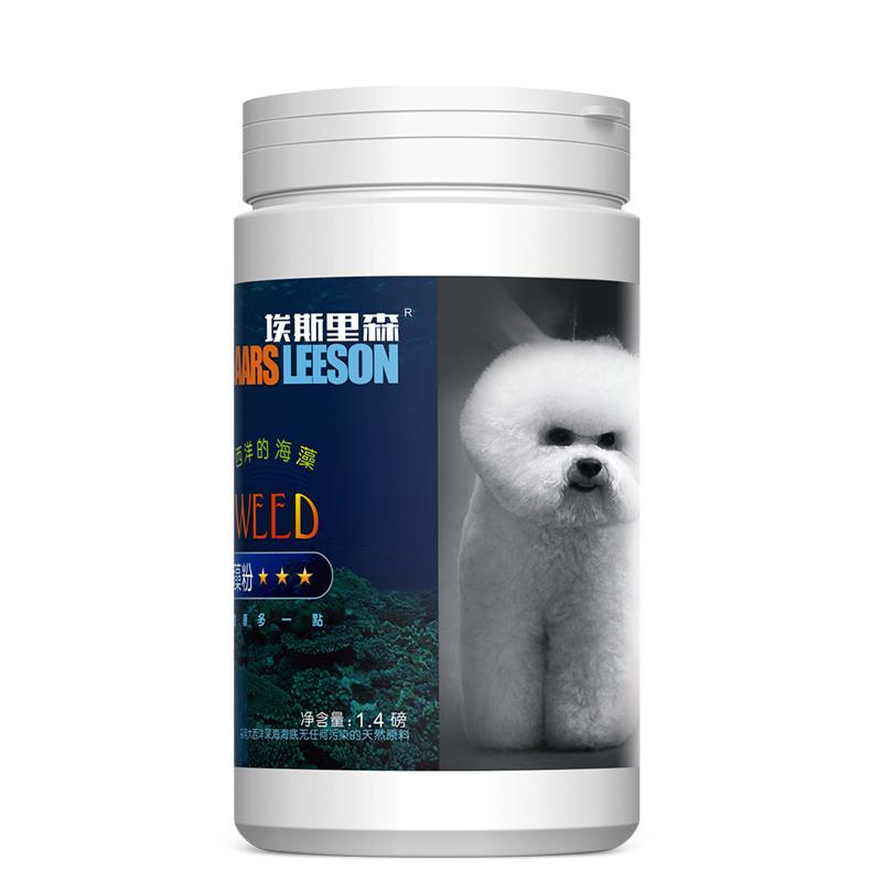 宠物用品金毛比熊狗狗海藻粉增色泰迪博美萨摩耶美毛海藻粉爆毛粉