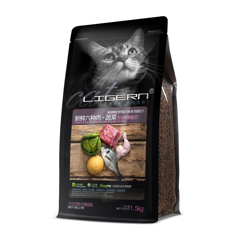 LIGERN新鲜六种肉+果蔬无谷酵素配方全期猫粮1.5kg_天猫超市优惠券