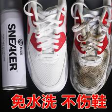 Любителей обувь кроссовки белые туфли артефакт