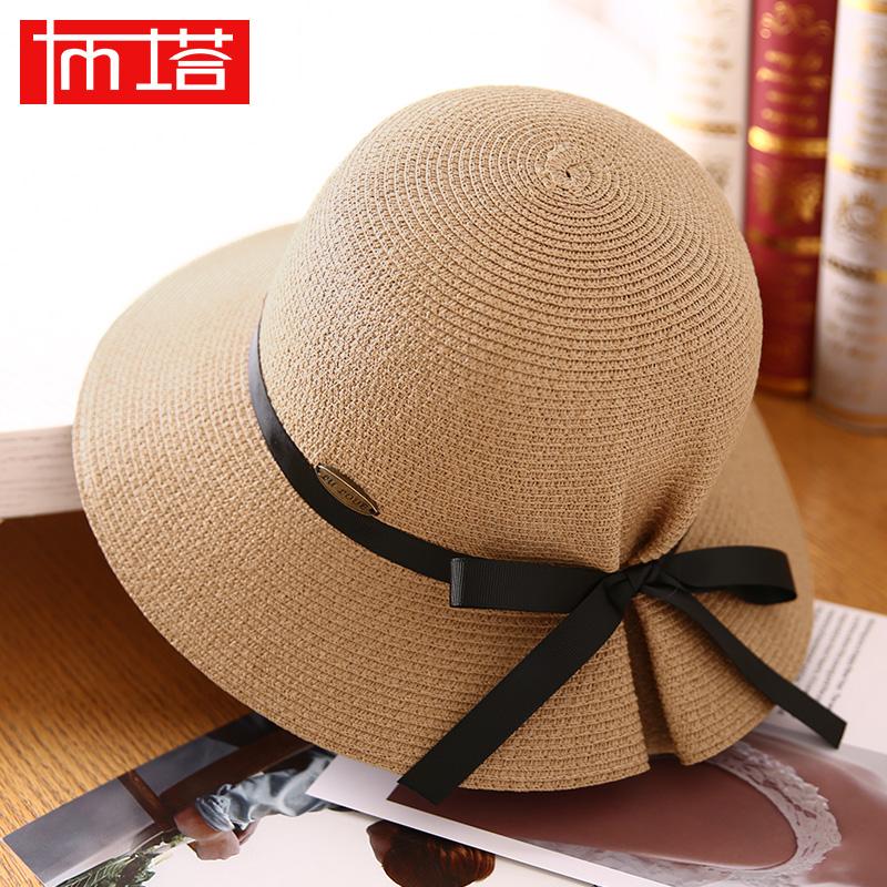 布塔草帽子女 夏天遮阳帽女韩版防晒帽 宽檐可折叠太阳帽沙滩帽女