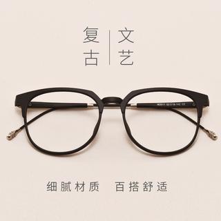 Очки,  Ретро сверхлегкий TR90 близорукость очки мужчина может быть оснащен существует степень очки круглая коробка большое лицо тонкий ясно, зеркало женщина волна, цена 852 руб