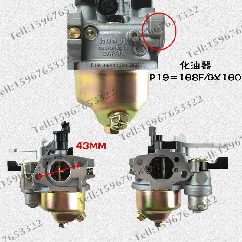 USD 10 97] Gasoline engine water pump parts 168F177F188F