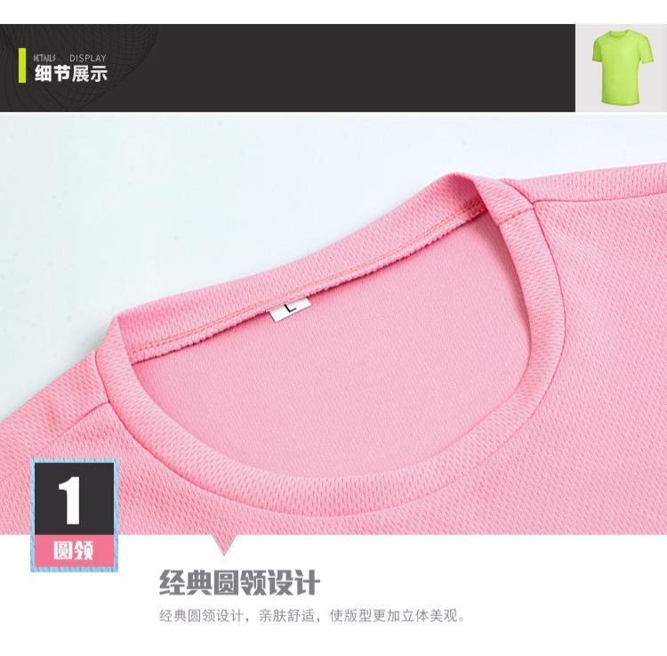 户外速干衣男夏跑步健身短袖吸汗快干透气圆领运动休闲大码T恤女16张