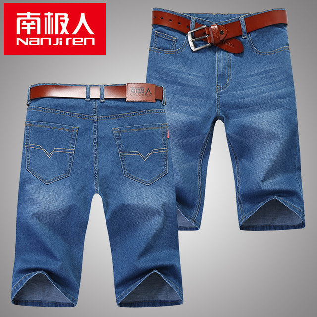 Antarctic summer thin loose casual straight denim shorts men's breeches men's jeans in seven