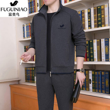 Fuguiniao middle-aged men's two-piece track suit casual spring and autumn dad installed 2020 new coat