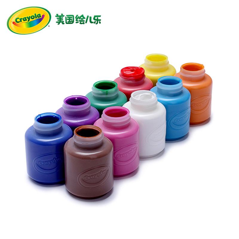 绘儿乐crayola10色可水洗绘画颜料套装儿童手指画颜料S54-1205