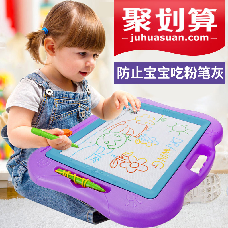 Children's drawing board magnetic writing board baby baby toys 1-3 years old 2 children's color oversized graffiti board