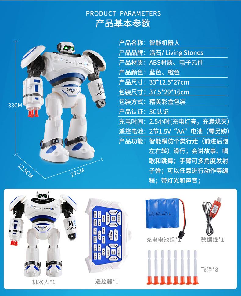 机器人5_14.jpg