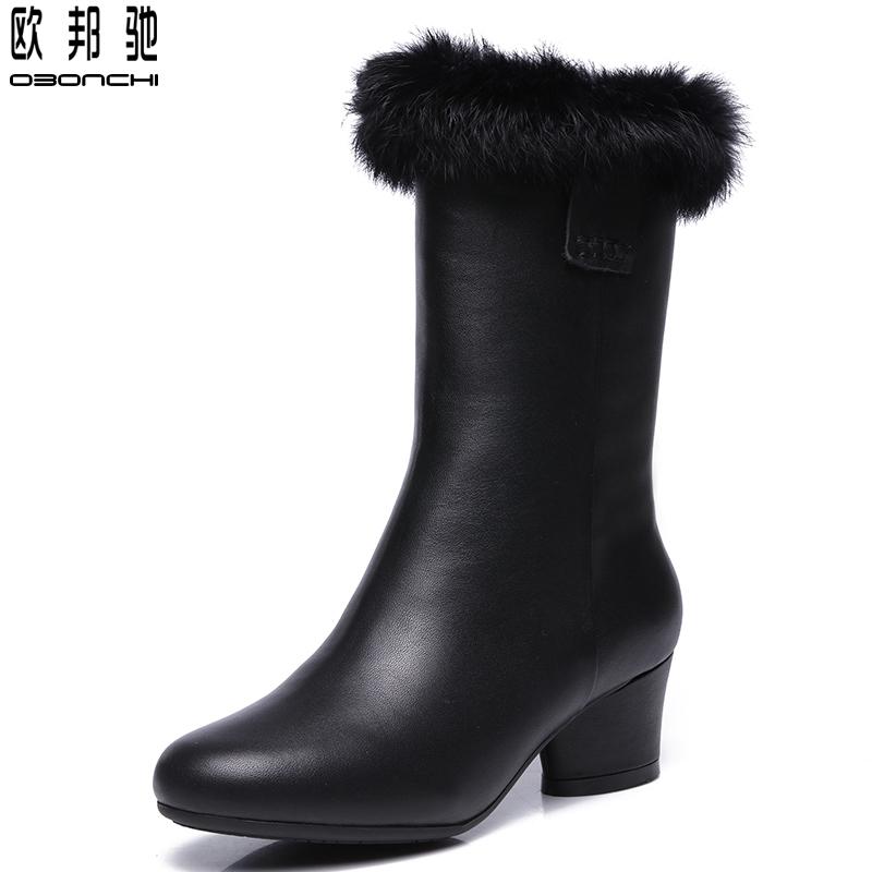 欧邦驰冬季新款靴子女鞋加绒a靴子粗跟中筒靴中跟真皮女牛皮