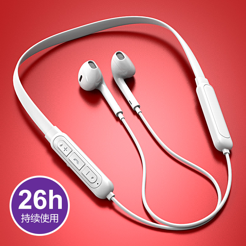 19 04 X9 Neck Hung Wireless Bluetooth Headset Neck Hanging Ear Type Ear Type Ear Type Head Wearing 6 Running Exercise For Apple X Eating Chicken Iphone 7 Plus Millet 8p Female Oppo Huawei Vivo Mobile Ddj From Best