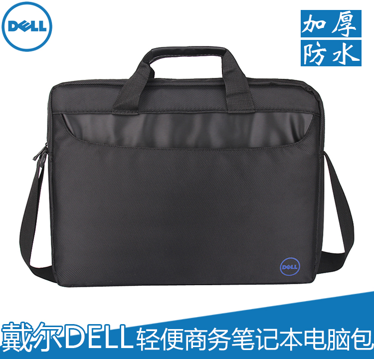 Original Authentic Dell Computer Bag Business Waterproof Laptop 14 Inch 15 6 Ms111 Mouse