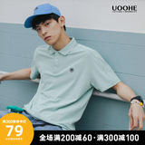 UOOHE Japanese short-sleeved T-shirt men lapel Paul 2020 summer new wave of brand fashion casual loose shirt POLO