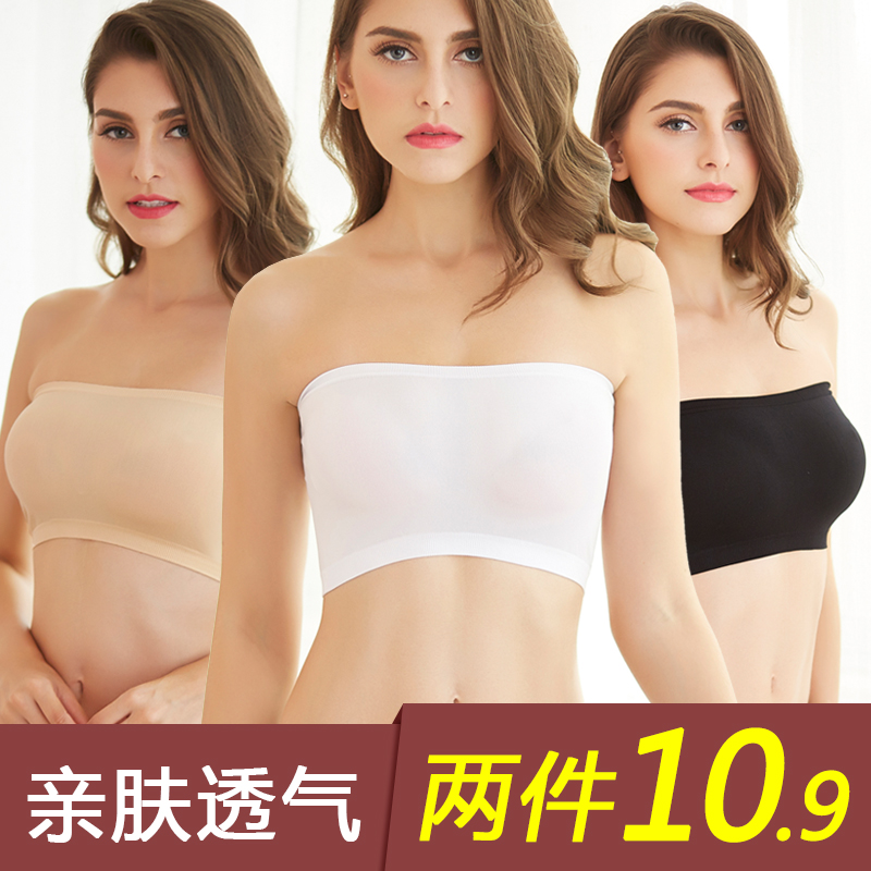 Wrapped Chest Tube Top Anti Light Short Paragraph Sexy Gathered Small Vest Female Underwear Female