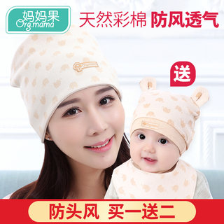 Confinement caps postpartum spring and autumn maternity hats pregnant women headscarves women pure cotton spring and summer thin section May June 7 summer
