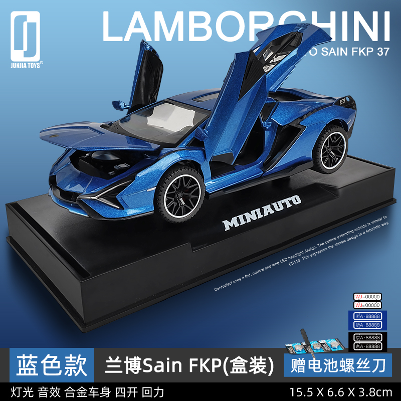 ❤[new] Rambo Sain Fkp  Blue [base + Boxed]