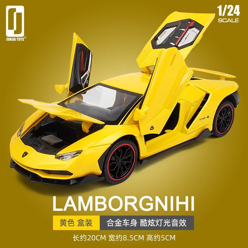 Large-lambo Lp770 Yellow [boxed] Tail Lift