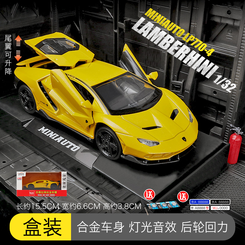 Rambo Lp770 Yellow [boxed With Base] Tail Lift