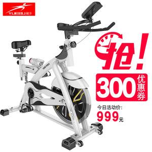 越步动感单车超静音健身车家用脚踏车室内运动自行车减肥健身器材