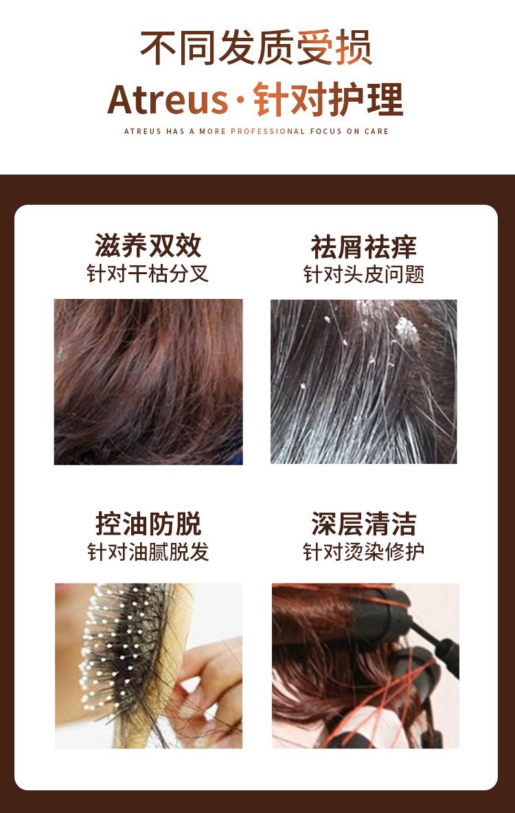 泰国生姜洗髮水防脱护髮无硅油去屑止痒控油老姜汁孕妇男女详细照片
