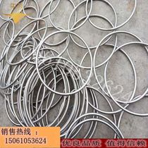 Stainless steel ring pipe ring welded ring steel rings Large circle can be customized