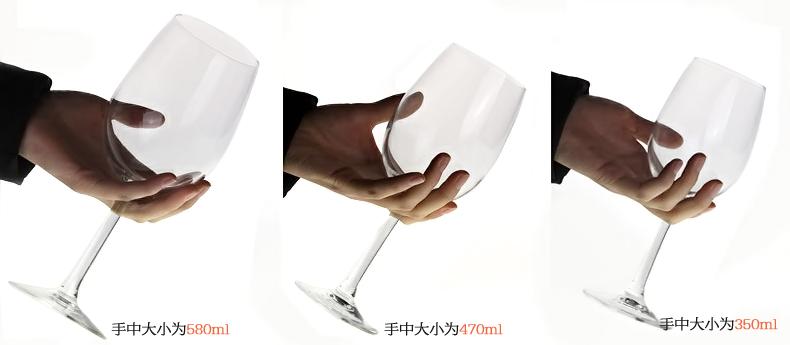 品味红酒杯1-14.png