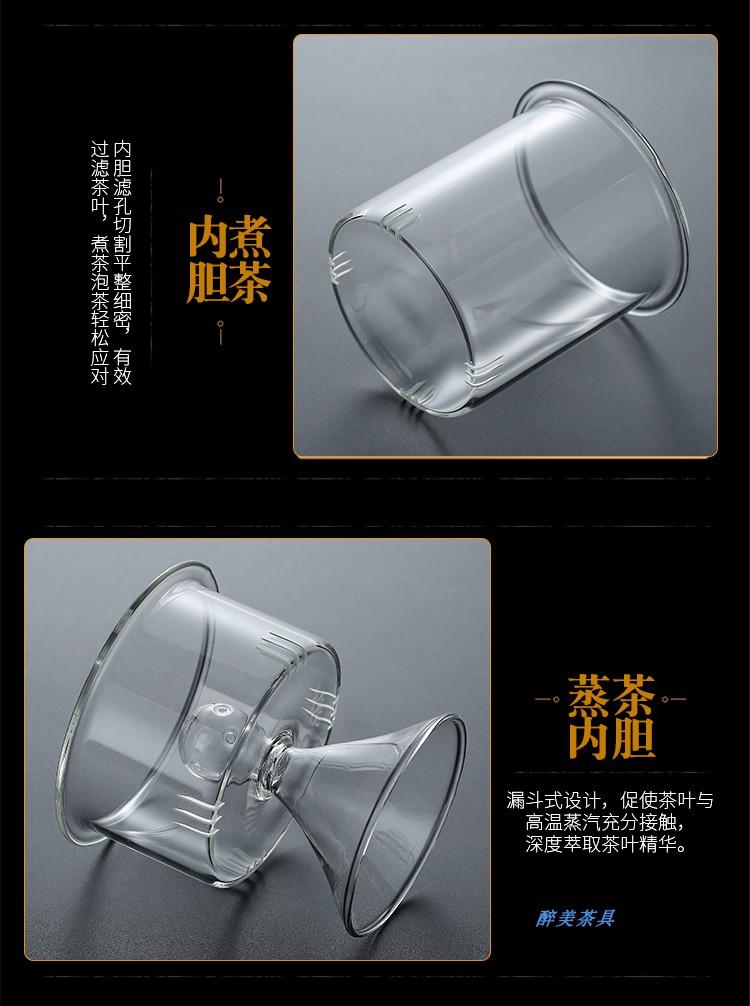 提樑壶耐热玻璃煮茶壶黑茶蒸茶器电热黑晶炉煮茶炉普洱烧茶壶套组详细照片