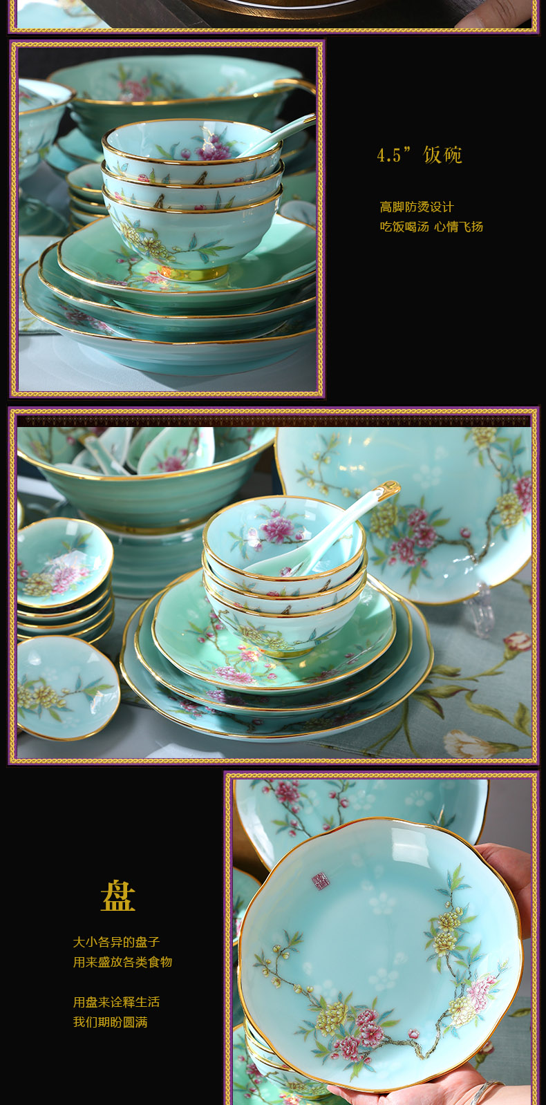 Jingdezhen Jingdezhen celadon tableware suit household of Chinese style up phnom penh dish combination of high - grade dishes three color combinations