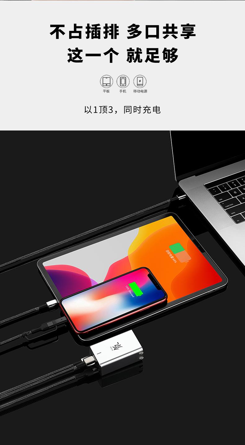 努比亚氮化镓充电器多口适用于苹果快充华为小米闪充插头笔记本平板详细照片
