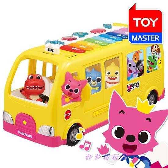 包邮儿童韩国宝宝碰碰狐玩具多功能公交车大巴士早教益智音乐现货