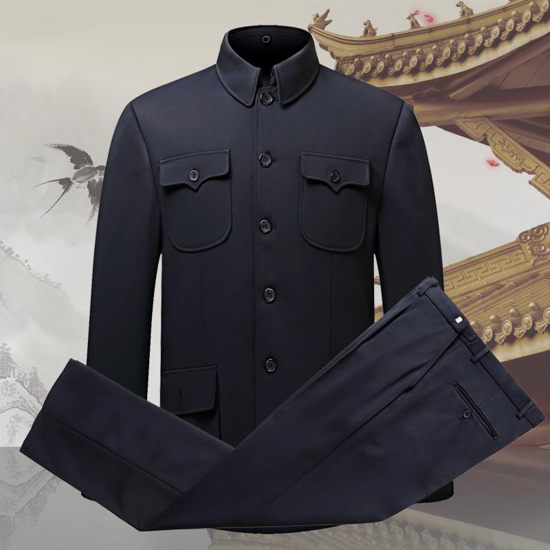 Через классический синий черный (Золотая осень один стиль )
