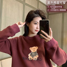 Xiaoyi custom made bear comes ~ cartoon printing round neck sweater thickened and plush women's loose Korean version Pullover fashion