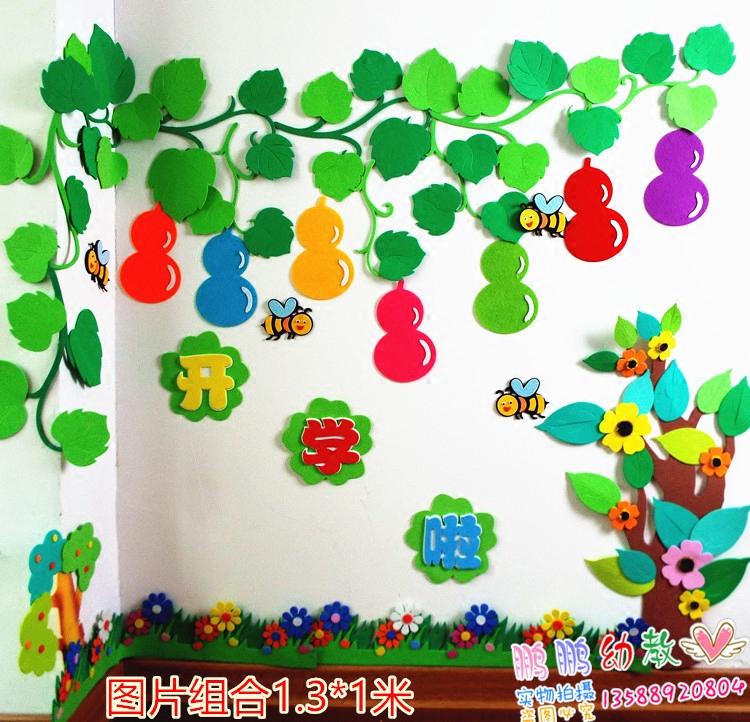 Kindergarten Wall Stickers Primary School Class Culture Wall