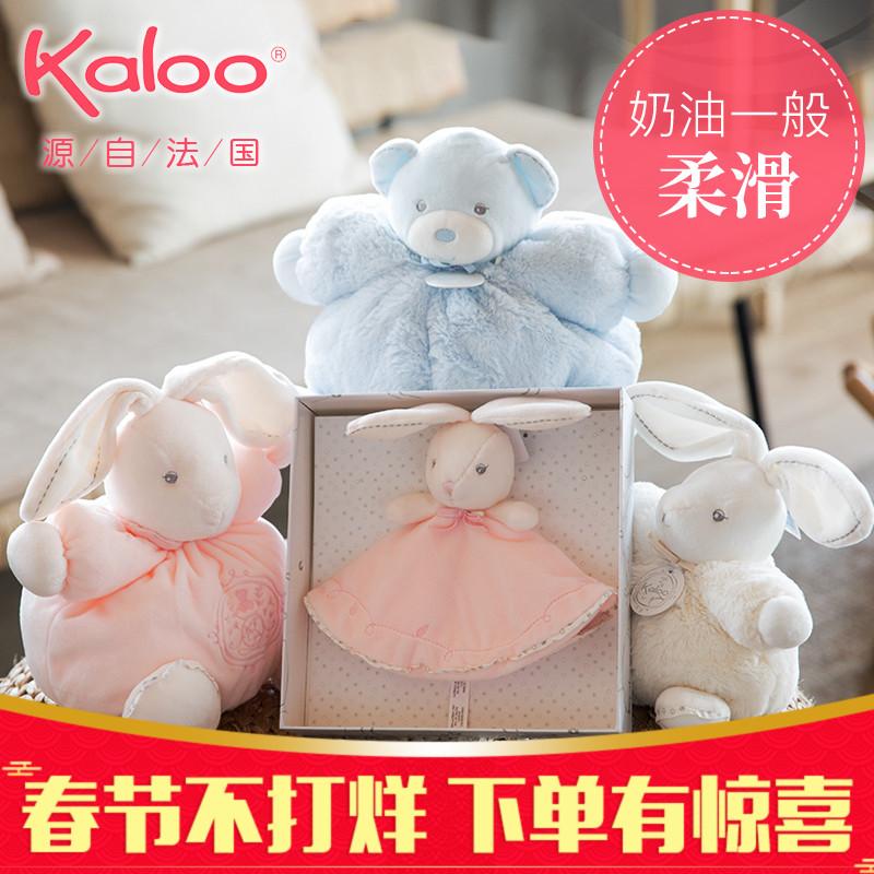 Kaloo успокаивать куклы ребенок успокаивать кролик может вводить рот бархат игрушка сопровождать ребенок уговаривать сон полотенце новорожденный укусить спальный