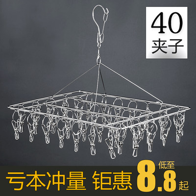 Extra hard drying rack multi-clip stainless steel windproof dryer multi-function hook drying socks artifact balcony