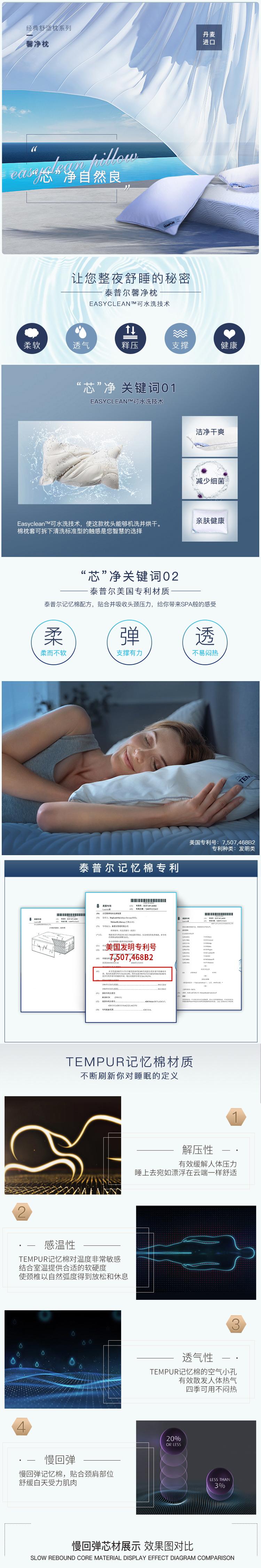 馨净枕-750-洗标证书修改_01.jpg