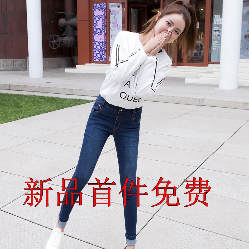 牛仔裤女春秋2018新款韩版高弹力显瘦百搭紧学生腰直筒小脚身高裤