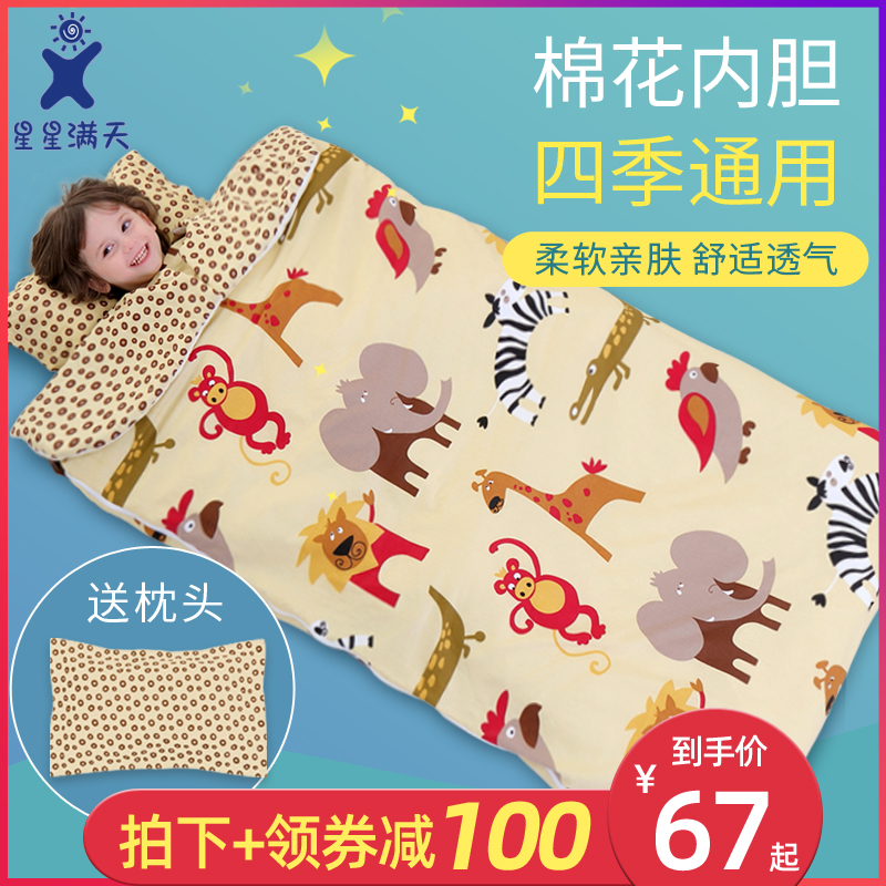 Baby sleeping bag spring and autumn winter in the Big child baby thin cotton children anti-kick artifact four seasons universal quilt